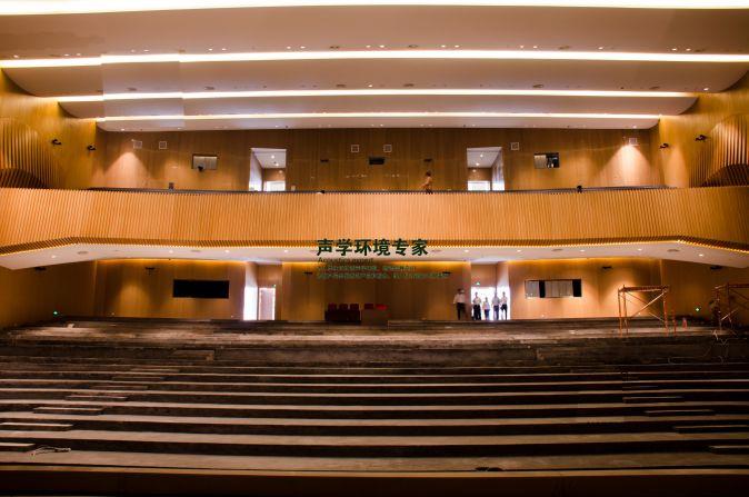 佛山新城中欧中心会议室