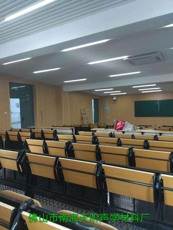 广州外语学院