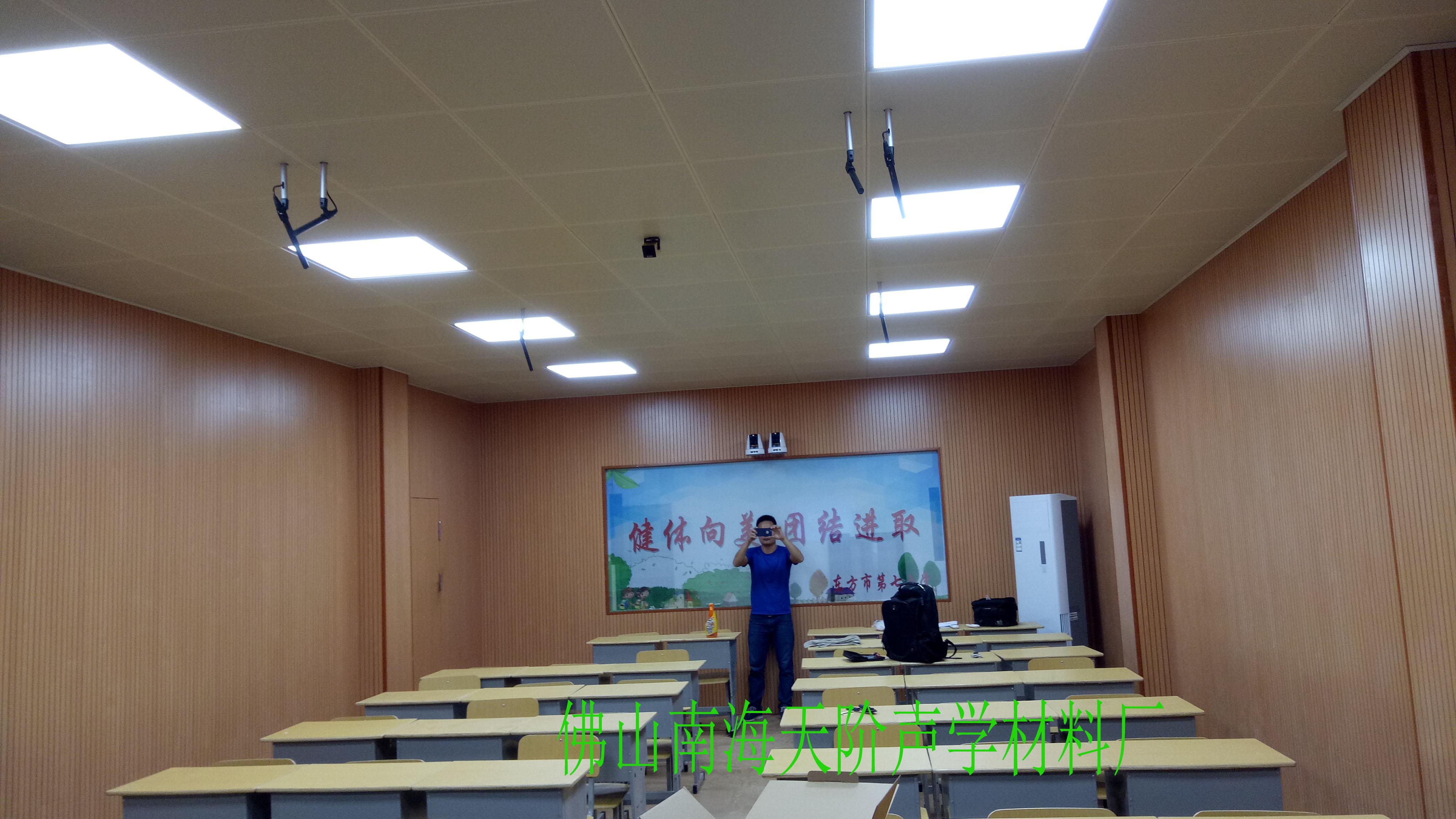 海南省东方市第二中学