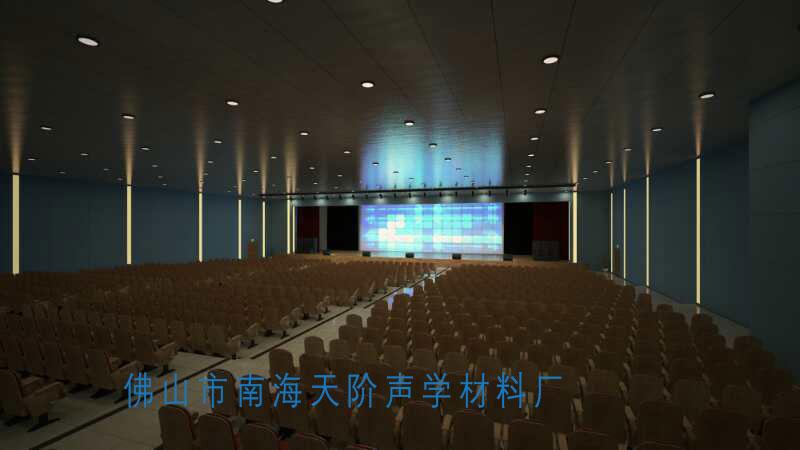 安徽会议室