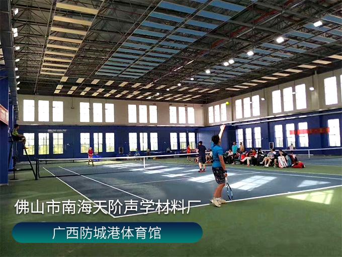 广西防城港体育馆