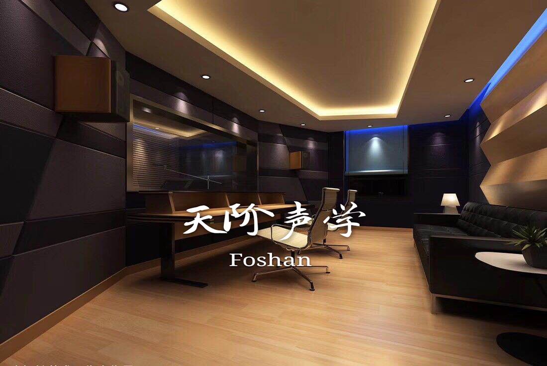 云南省电视台控制室声学方案