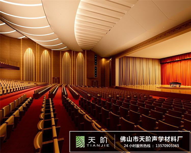 大型剧院声学设计方案