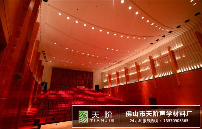 电影院吸音方案设计案例