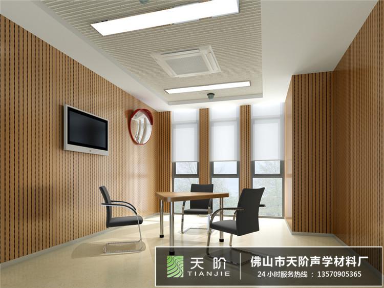 洽淡室 木质吸音板吸音方案设计