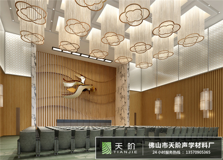 高档酒店声学吸音方案设计