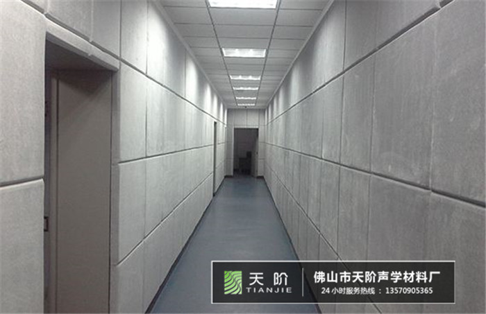 审讯室防撞吸音板