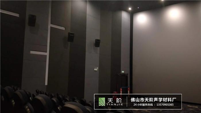 电影院吸音板