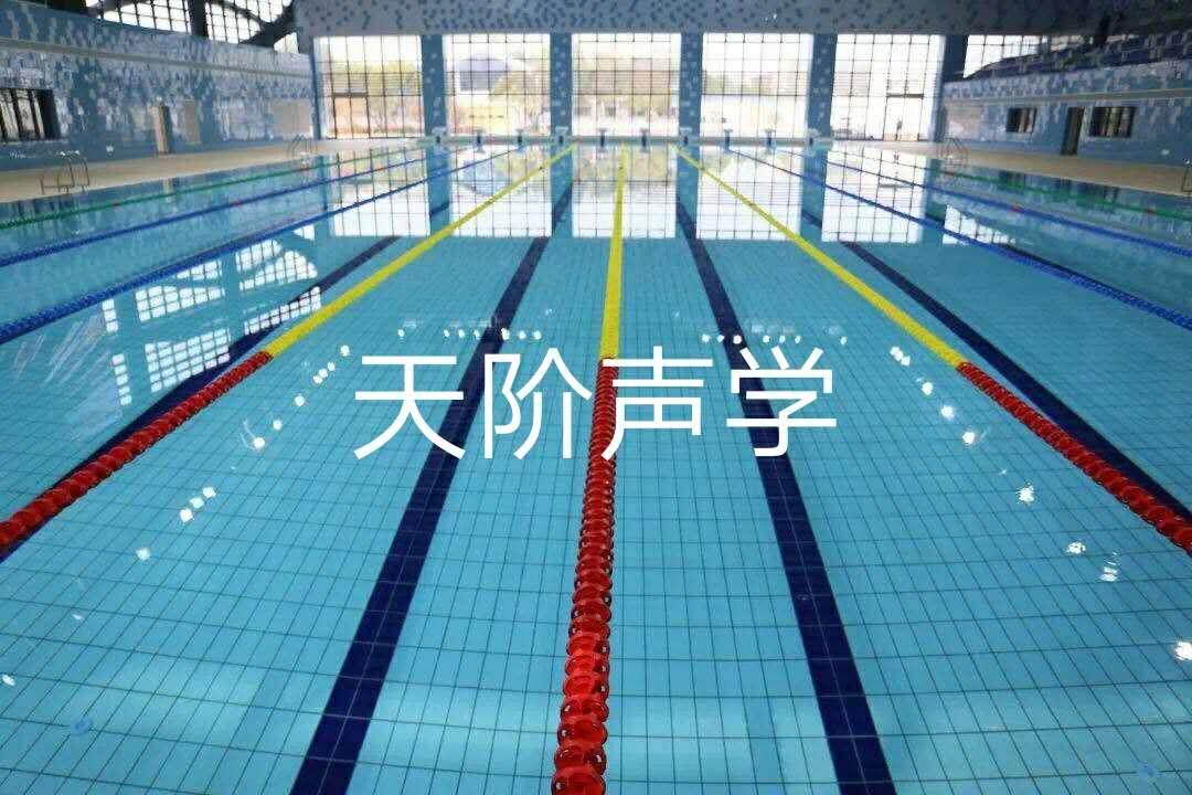 武汉商学院体育游泳馆
