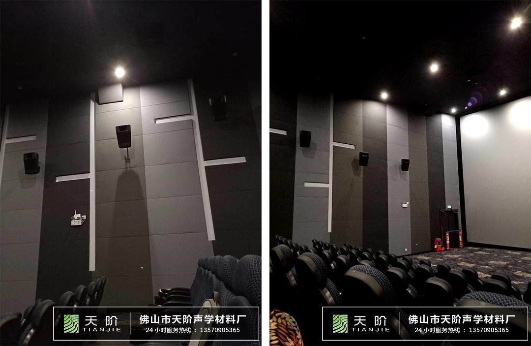 电影院吸音软包