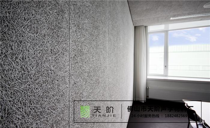 墙面木丝吸音板