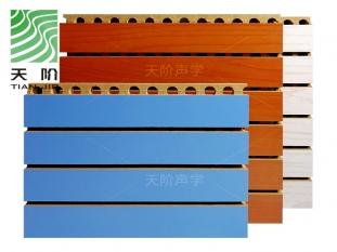 槽木木质吸音板 录音房琴房吸音板
