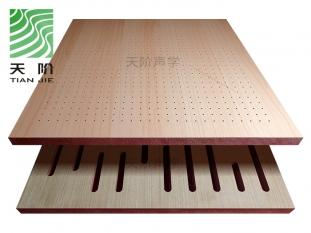 会议室穿孔木质吸音板 防火环保吸音板厂家